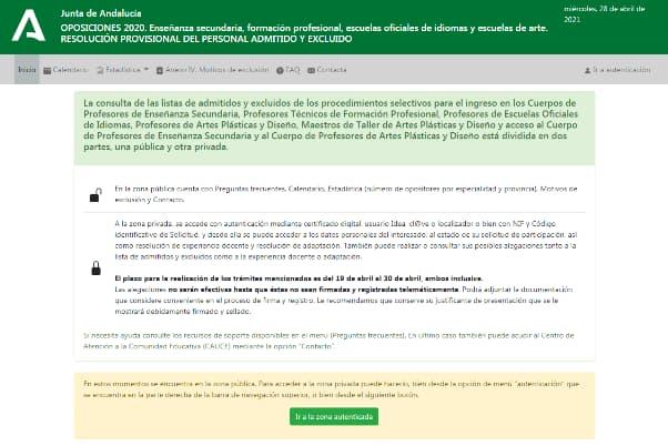 Plazo de alegaciones oposiciones Andalucía 2021